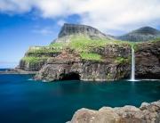 Slapovi Islandija
